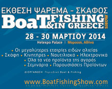 boatandfoshinf2014