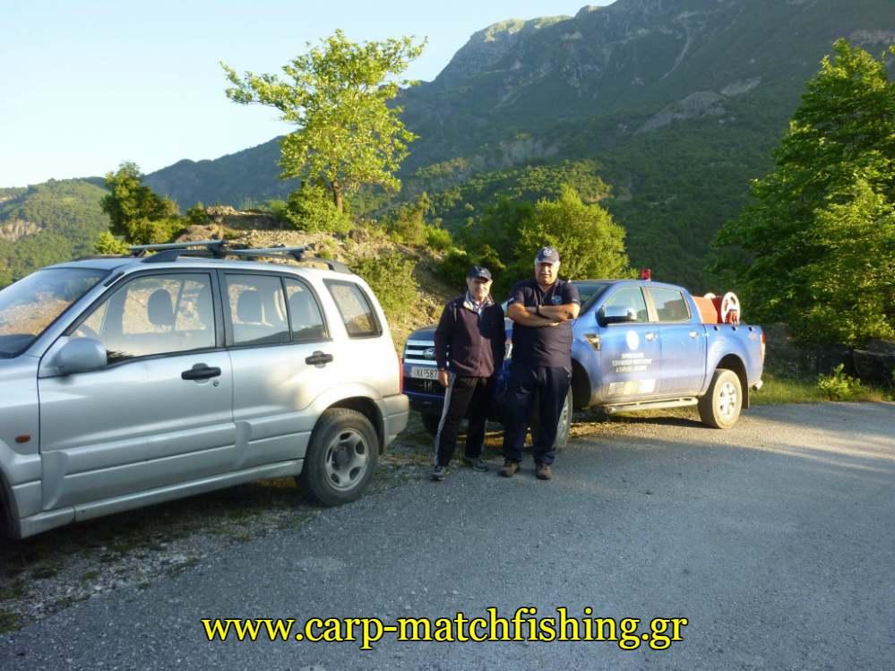 astynomeysi-araxthou-fr-carpmatchfishing