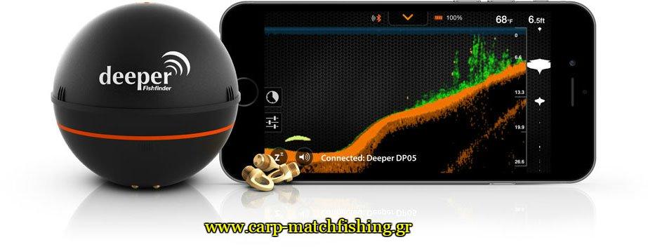 deeper-carpmatchfishing