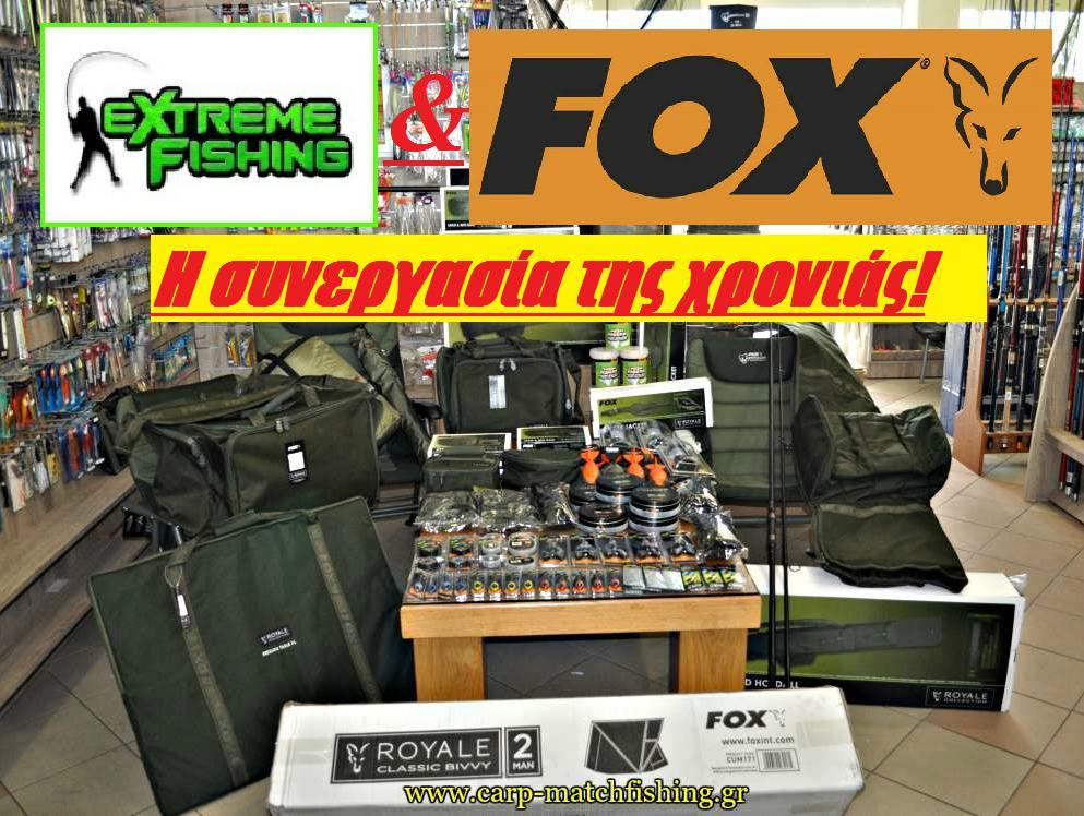 fox-extremefishing-store-karditsa-eidi-alieieas-carpmatchfishing