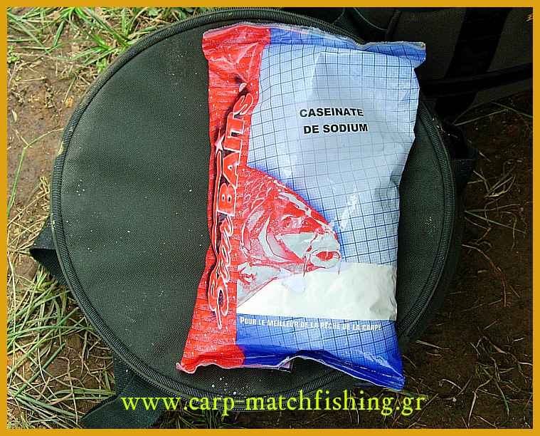 www.carp-matchfishing.gr. Η επιλογή των συστατικών για την δημιουργία των boilies, τα καλύτερα δολώματα για το ψάρεμα του κυπρίνου