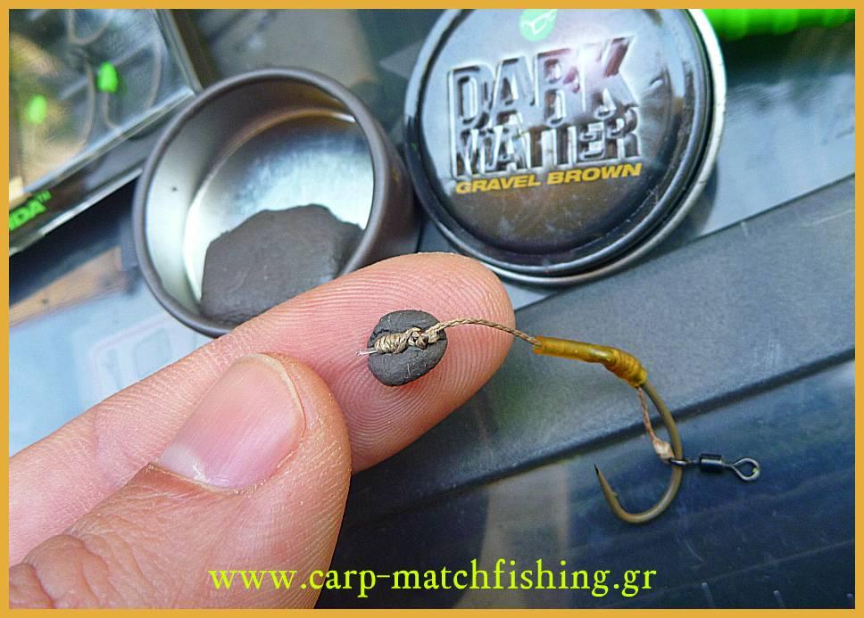 www.carp-matchfishing.gr. Το παράμαλο DS rig για το carpfishing