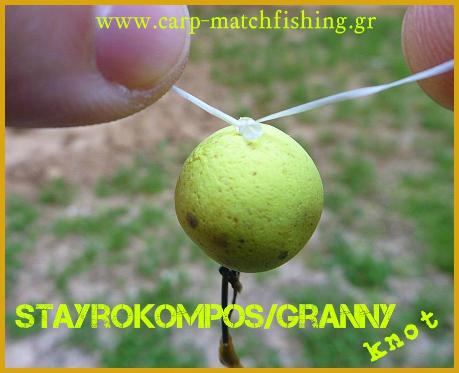 aplos-stayrokompos-granny-knot-fishing-knots-www-carp-matchfishing-gr.jpg