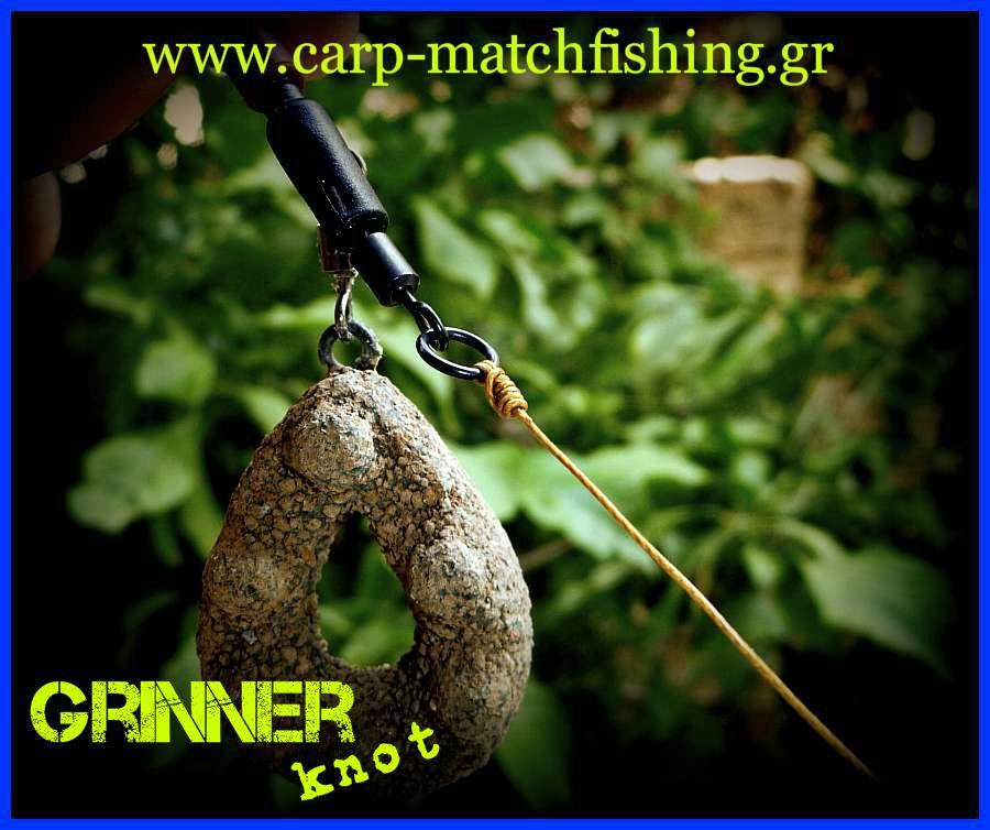 grinner-knot-o-carp-matchfishing-gr.jpg