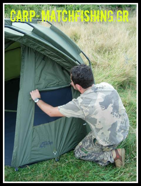 carp-camping