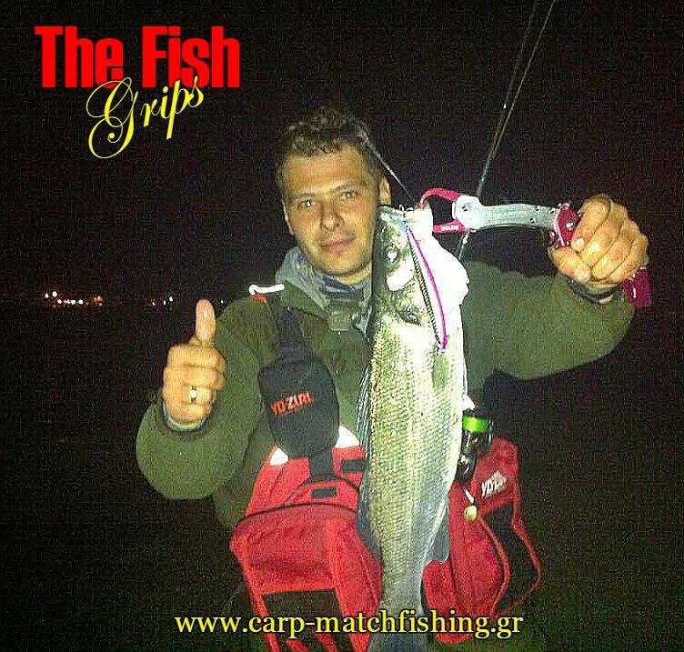 fish-grips-mpoukis-spinning-carpmatchfishing