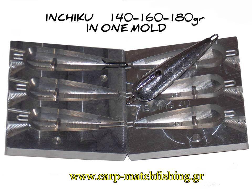 kaloupi-inchiku-gfs-carpmatchfishing