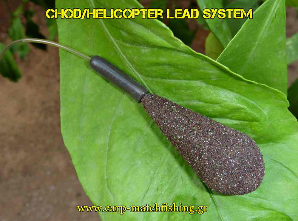 chod-helicopter-lead-system-carpmatchfishing