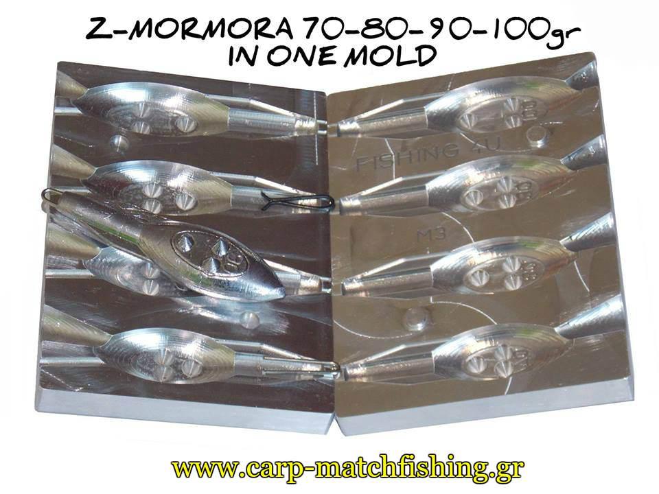 kaloupi-mormora-gfs-carpmatchfishing