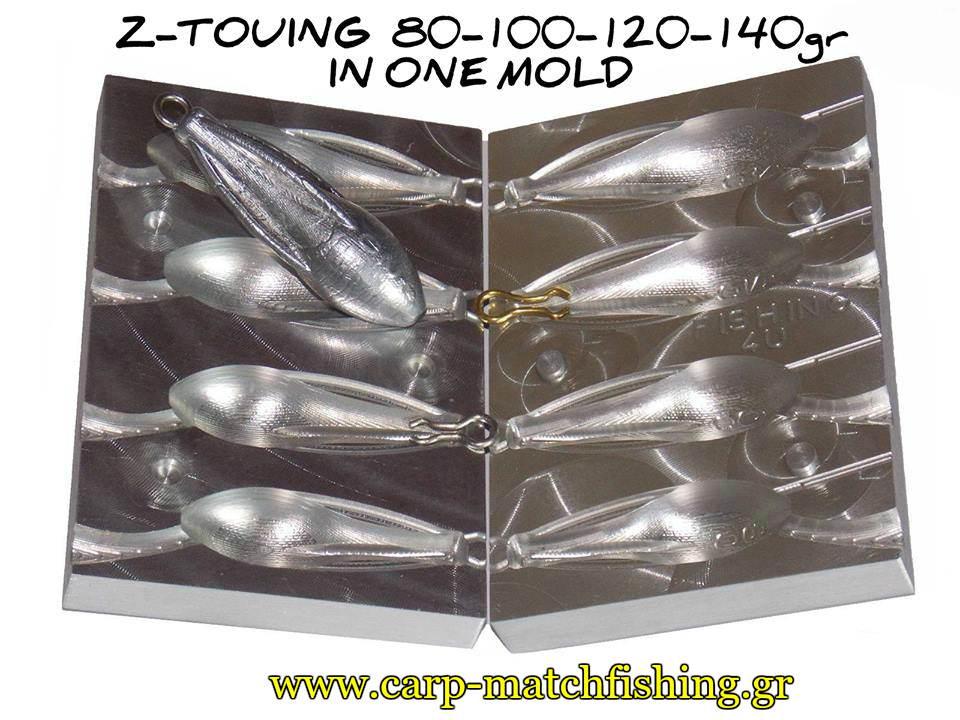 kaloupi-z-touing-carpmatchfishing
