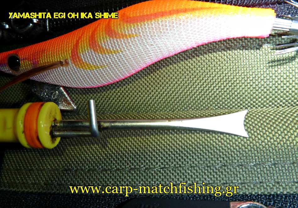 yamashita-egi-oh-ika-shime-carpmatchfishing