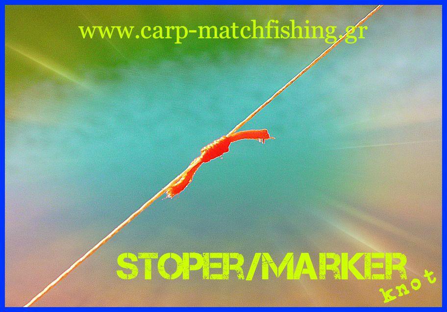 stoper-knot-o-carp-matchfishing-gr.jpg