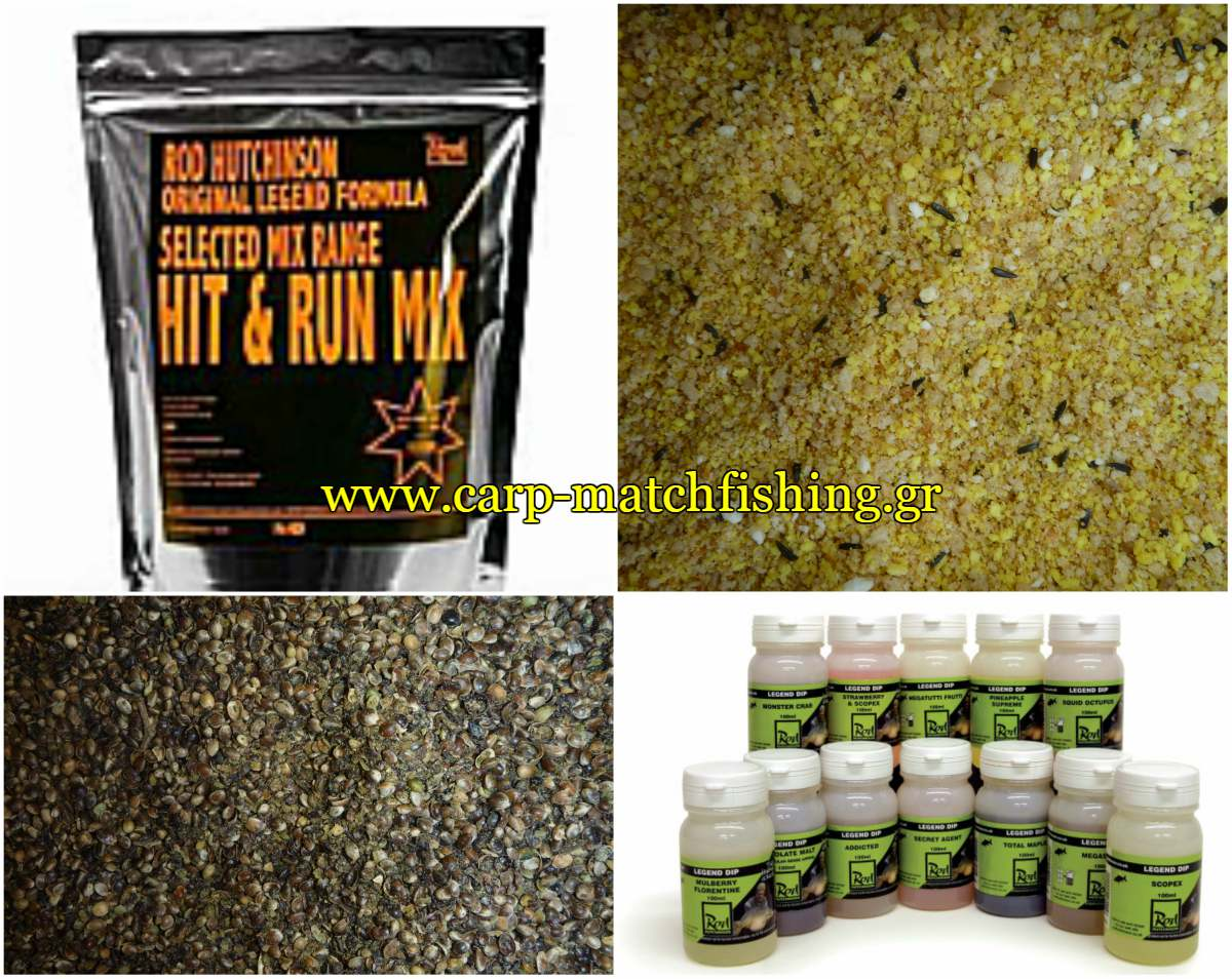 aleyra-mixes-boilies-carpmatchfishing