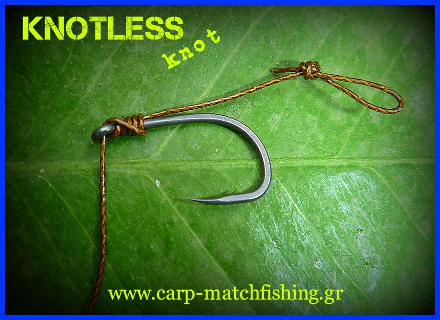knotless-knot-carp-matchfishing-gr.jpg