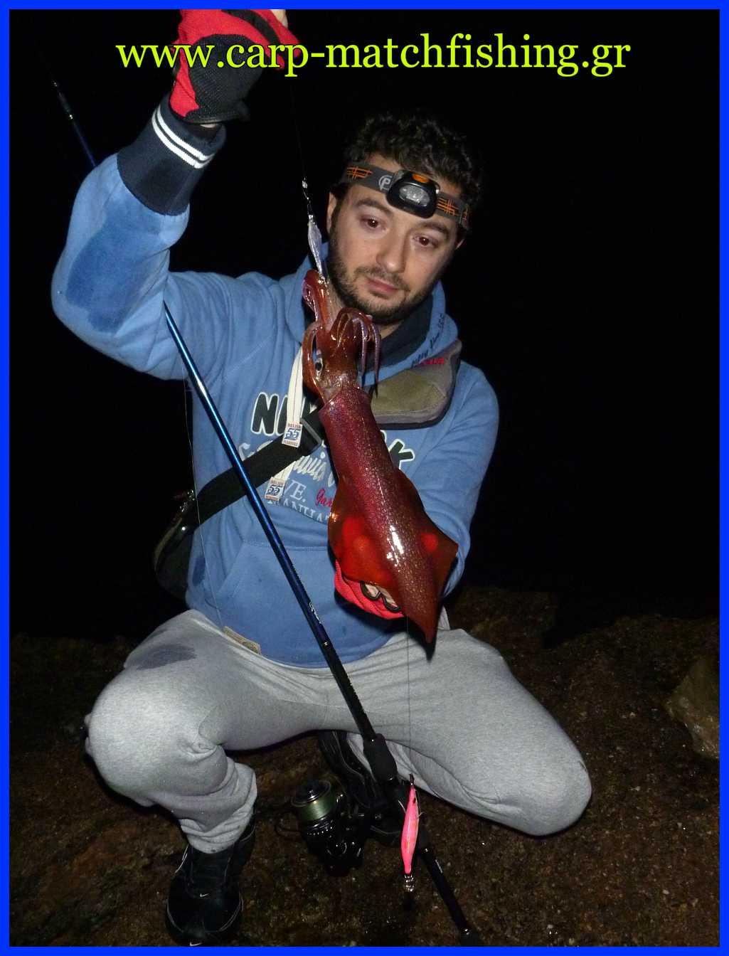 diplari-eging-kalamarieres-carp-matchfishing.jpg