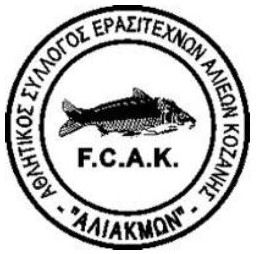 aliakmon-logo-carpmatchfishing