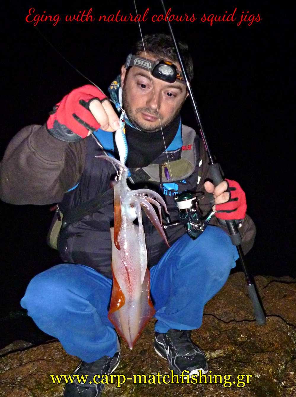 eging-with-natural-colour-squid-jigs-carpmatchfishing