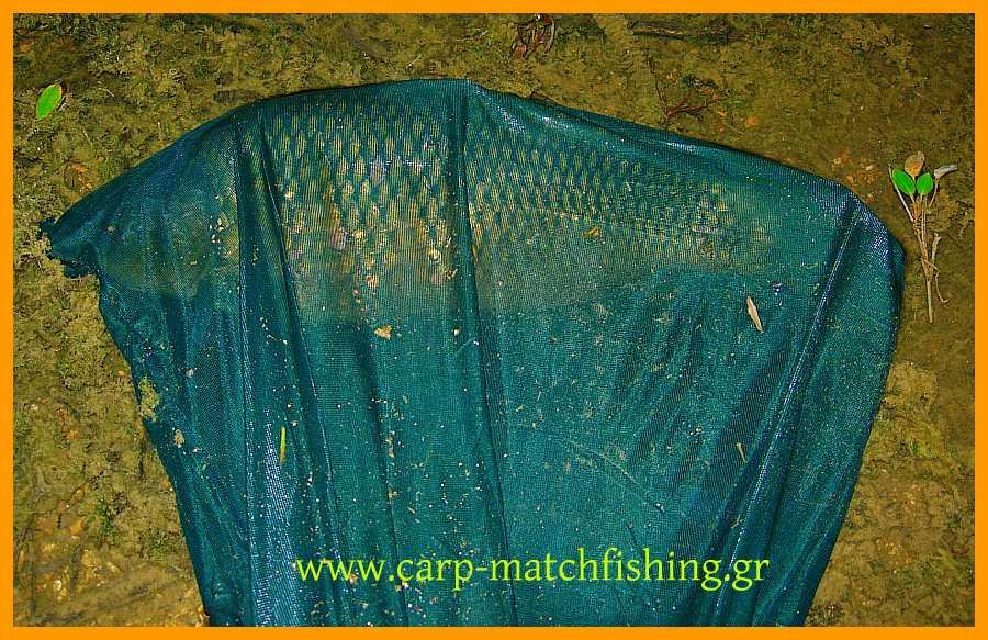 carp-sack.jpg