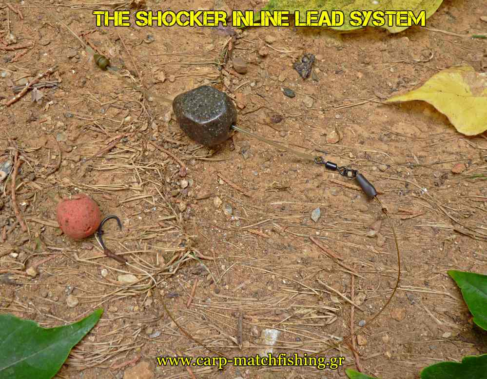 shocker-inline-lead-system-rig-carpmatchfishing