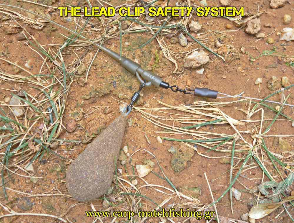 lead-slip-safety-system-rig-carpmatchfishing