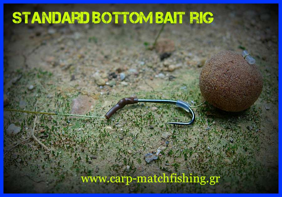 standard-bottom-bait-rig-carp-matchfishing-gr.jpg