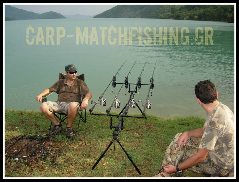 carp camping