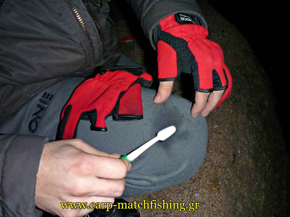 eging-cleaning-inks-from-clothes-carpmatchfishing