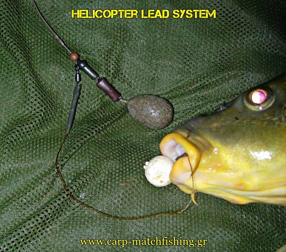 carp-helicopter-lead-system-rig-carpmatchfishing