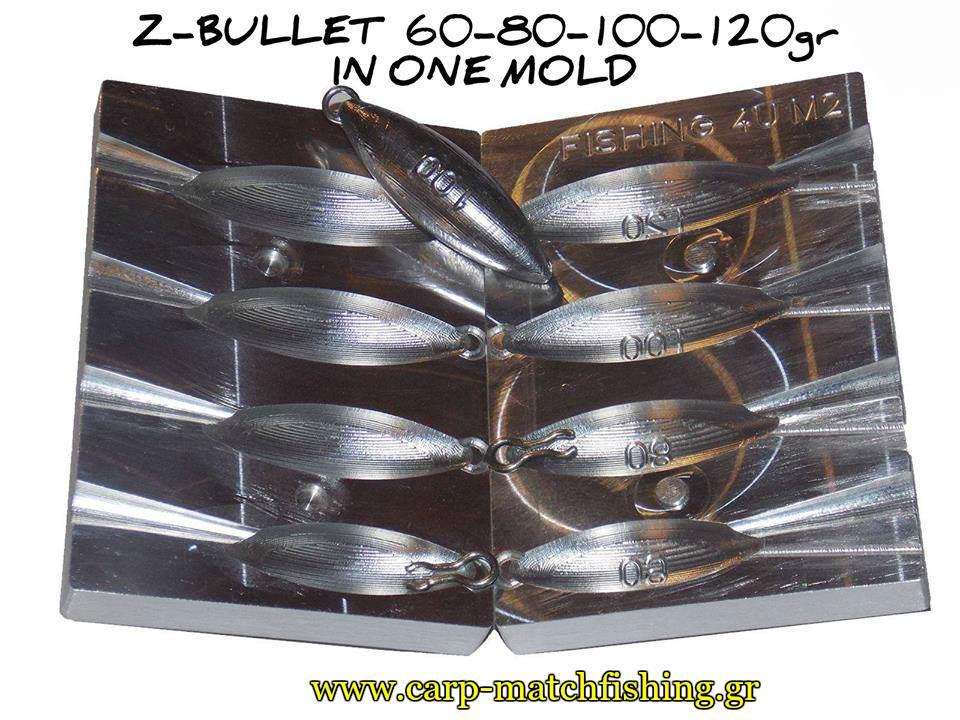 kaloupi-z-bullet-gfs-carpmatchfishing