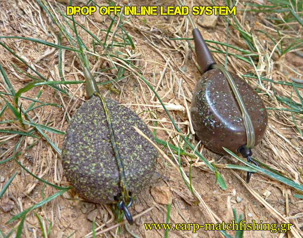 drop-off-inline-lead-system-2-rig-carpmatchfishing