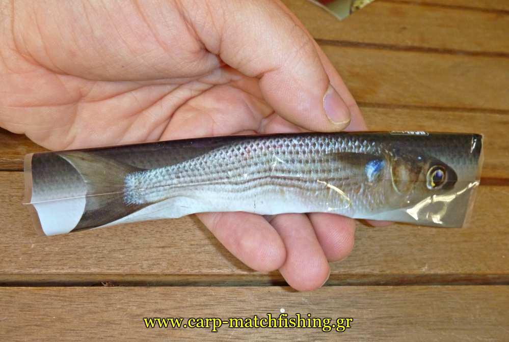 eging-jigskinz-mullet-carpmatchfishing