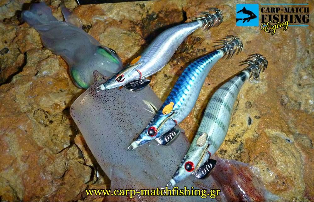 eging natural squid jigs topoi kalamarion miktoi vythoi carpmatchfishing