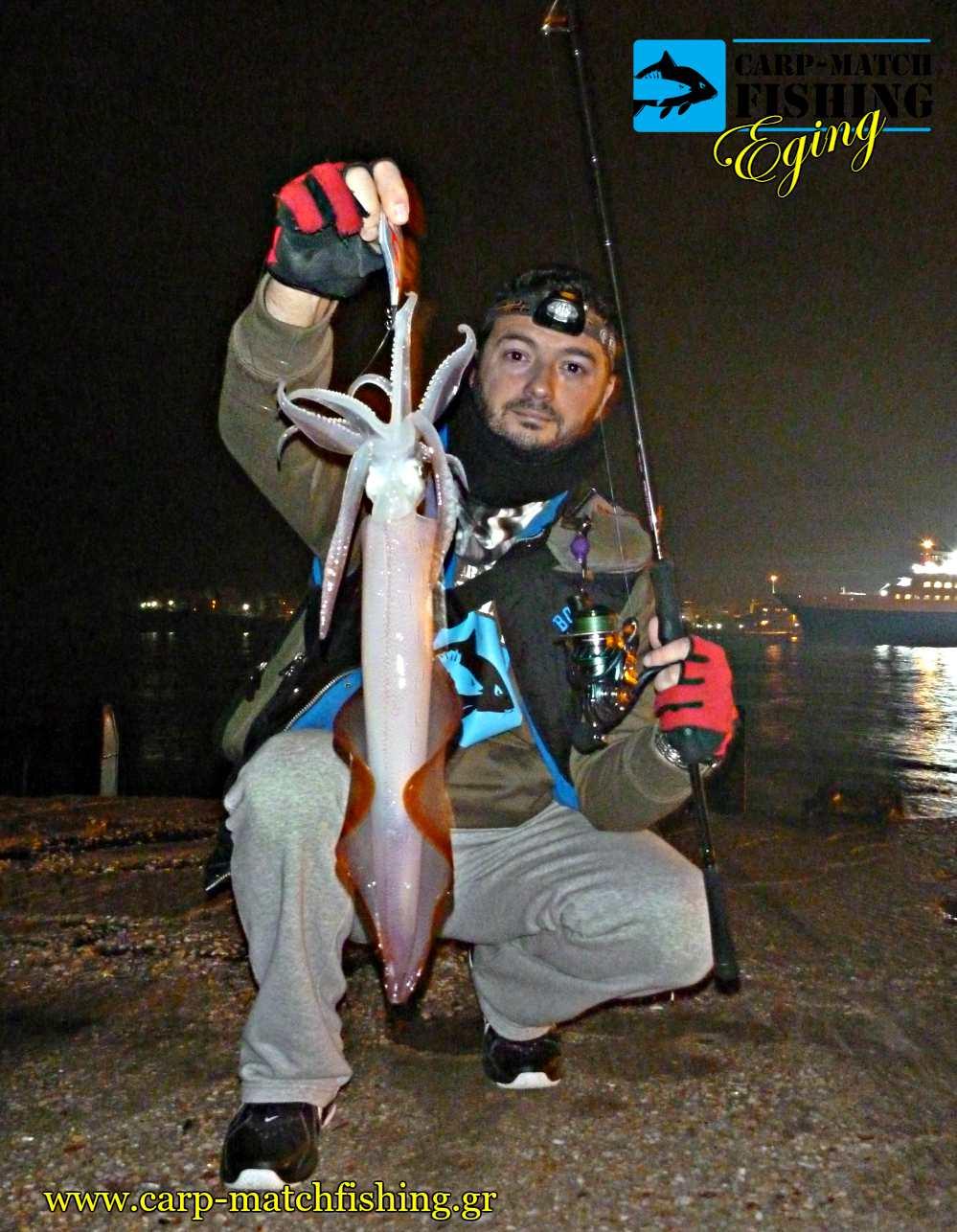 limania topoi kalamarion squid areas carpmatchfishing sfaltos