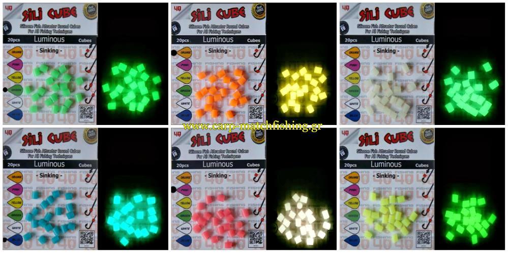 sili cubes glow carpmatchfishing