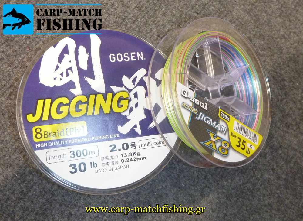 shore jigging nimata braided lines carpmatchfishing