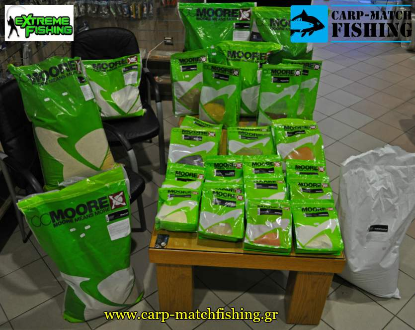 aleyra ccmoore all extreme fishing carpmatchfishing