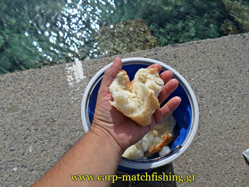 match-fishing-kefalos-psomia-carpmatchfishing