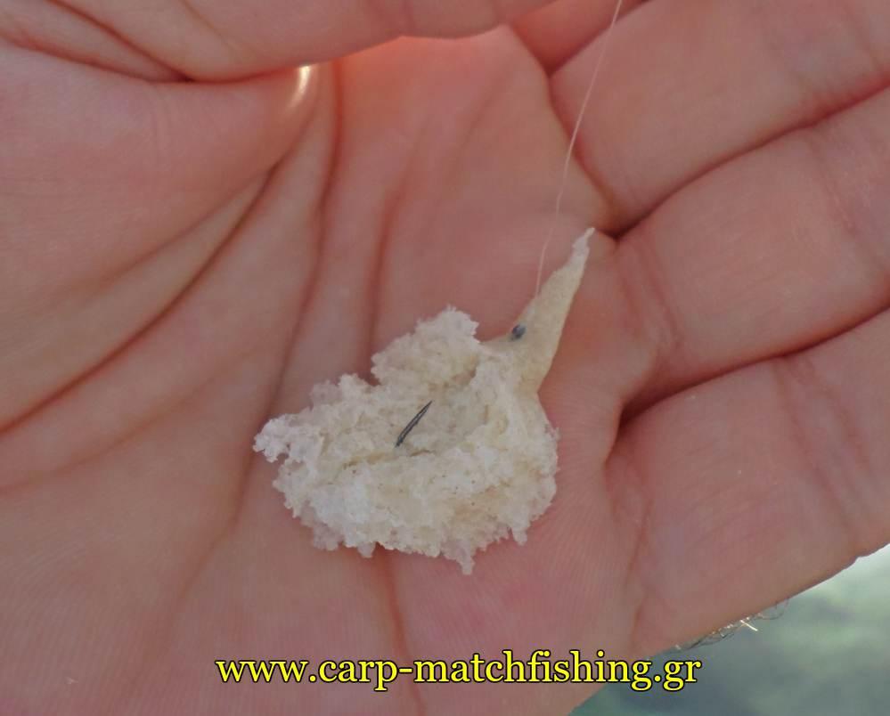 match-fishing-kefalos-dolosia-psomiou-bread-bait-carpmatchfishing