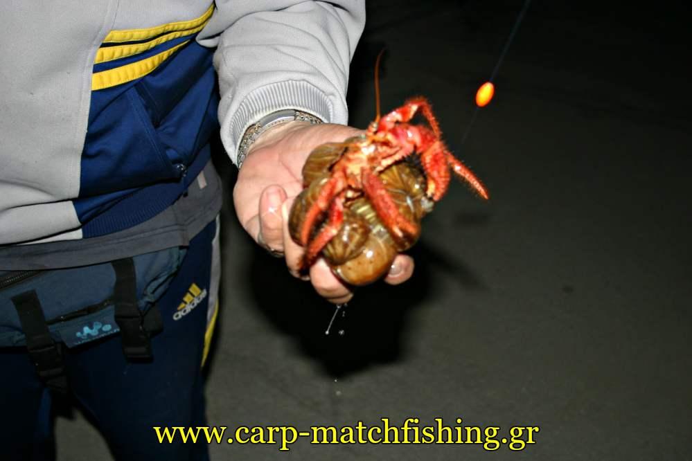 skartsini-carpmatchfishing