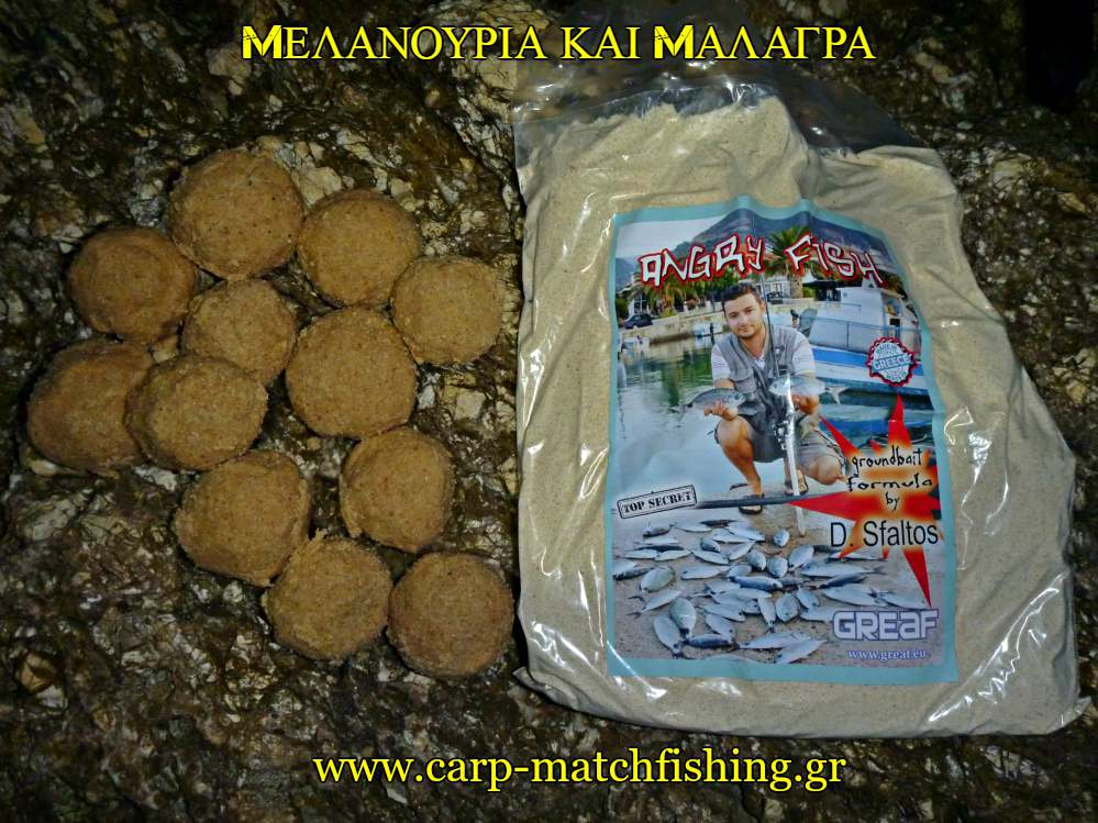melanoyria-malagra-match-waggler-fishing-groundbait-balls-carpmatchfishing