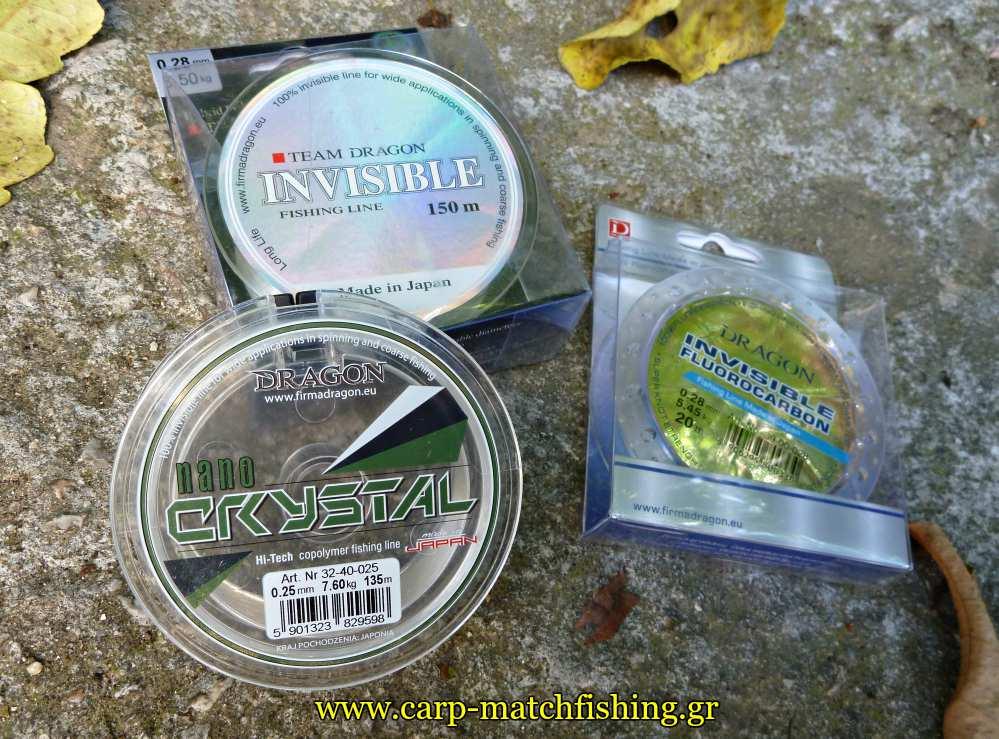 fluorocarbon-lines-carpmatchfishing