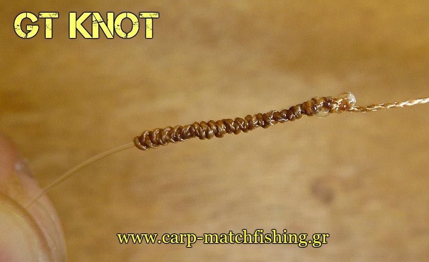 gt-knot-carpmatchfishing