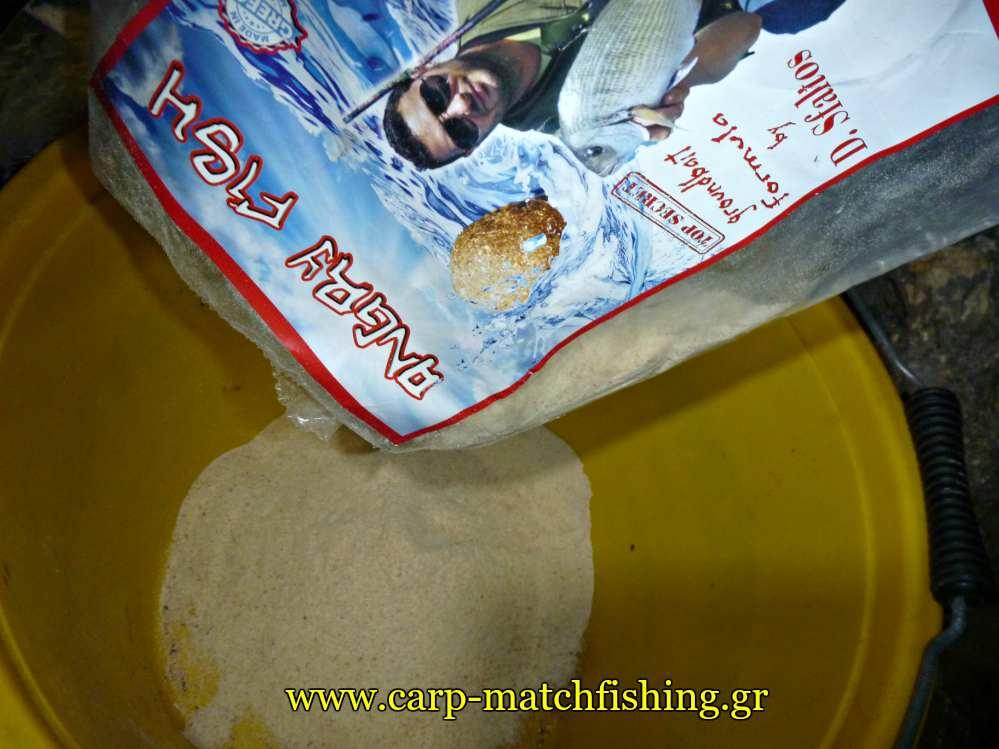 groundbait-malagra-sargos-angry-fish-carpmatchfishing