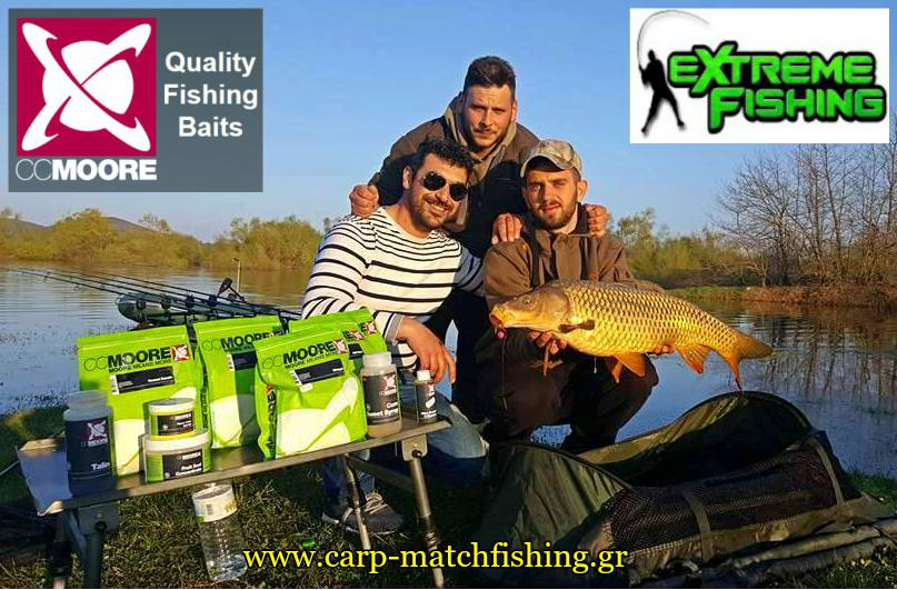 ccmoore extreme fishing carp carpmatchfishing