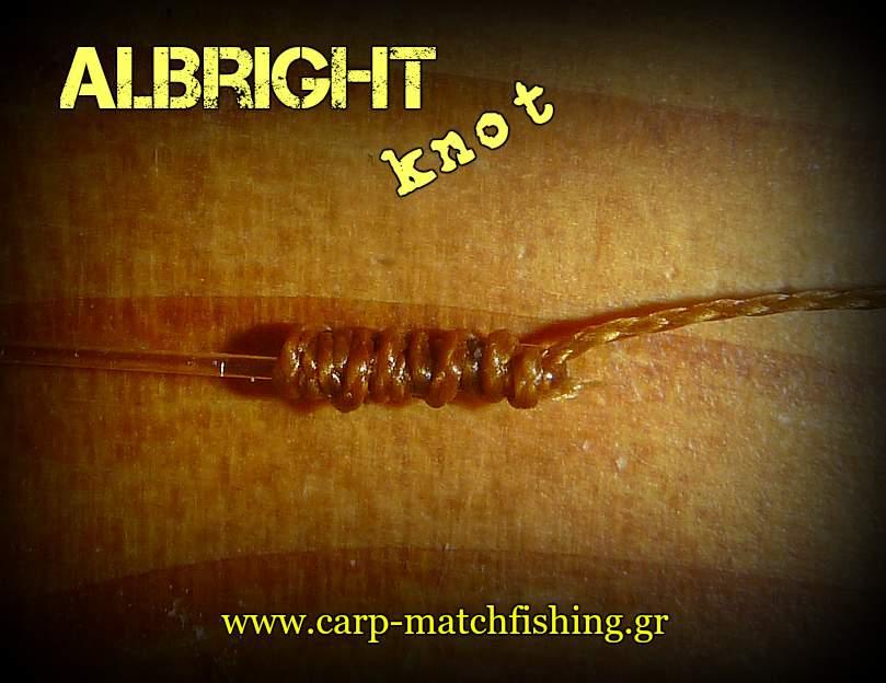 albright-fishing-knot-carpmatchfishing