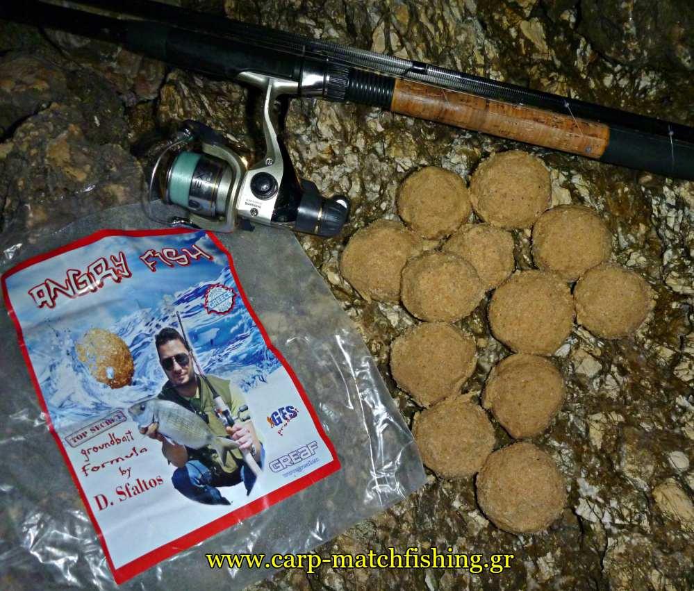 malagra-groundbait-sargos-sfaltos-angry-fish-rod-carpmatchfishing