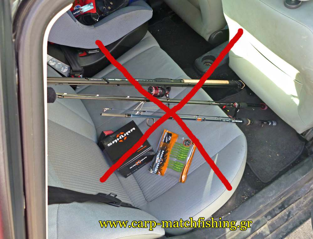 rod-protection-dont-leave-them-in-cars-carpmatchfishing
