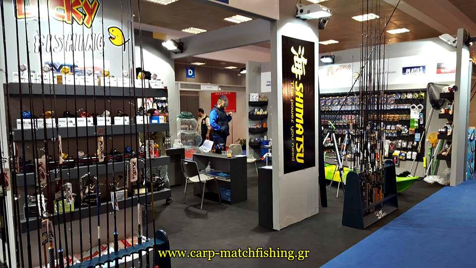 lucky-fishing-carpmatchfishing