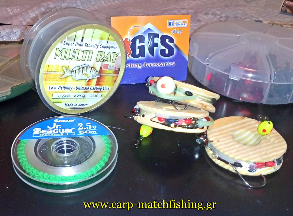 psarema me floats armatosies carpmatchfishing