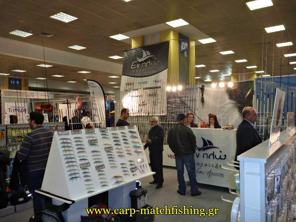 en-plo-kalaitzis-carpmatchfishing